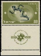 ** ISRAEL - Poste - 34, Avec Tab: 80p. 3° Maccabiah - Israel