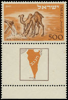 ** ISRAEL - Poste - 35, Tab Complet, Luxe: 500p. Dromadaire - Israel