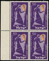 ** ISRAEL - Poste - 114, Bloc De 4 Dont Un Exemplaire Anneau De Lune Dans La 1ère Lettre D'Israël - Israel