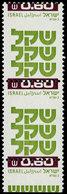 ** ISRAEL - Poste - 776, Paire Verticale + Tab, Piquage Horizontal Très Déplacé (1/3) - Israel