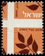 ** ISRAEL - Poste - 836, Piquage Entièrement Déplacé, Pli Horizontal - Israel
