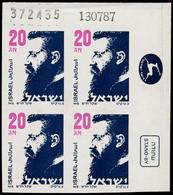 "** ISRAEL - Poste - 964, ""plate Block"" De 4 (13/7/87), Non Dentelé: 20a. Herzl - Israel"