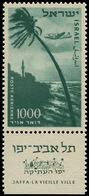 ** ISRAEL - Poste Aérienne - 16, Tab Complet, Luxe: 1000p. Vert Palmier - Israel