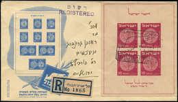FDC ISRAEL - Blocs Feuillets - 1, Sur Enveloppe Illustrée Recommandée: Expo Philatélique - Israel