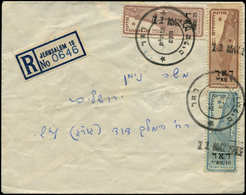 ISRAEL - Locaux - Intérim, Bale 104/6, Sur Enveloppe Recommandée 11/5/48: Jérusalem - Israel