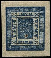 (*) NEPAL - Poste - 4, Papier Européen: 1a. Bleu - Nepal