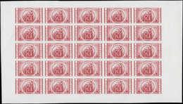 ** NEVIS - Fiscaux Postaux - 8, Feuille De 25 Non Dentelés (tirage 200 Timbres): 15$. Brun - St.Kitts Und Nevis ( 1983-...)