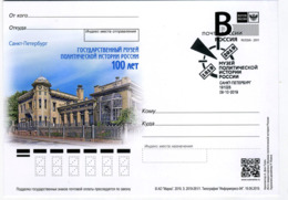 Russia 2019 Postal Stationery Card Special Postmark 100 Years Of The State Museum Of Political History - Unclassified