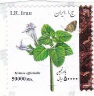 Iran 2016    Medicinal Plants آHologram Stamps MNH - Iran