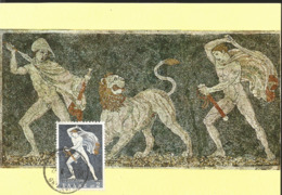 J) 1970 GREECE, MOSAIC FRON THE EXCAVATIONS, PAINTING, POSTCARD - Greece