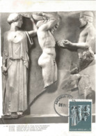 J) 1970 GREECE, HERCULES WITH THE APPLES OF THE HESPERIDS, POSTCARD - Greece