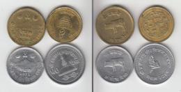 NEPAL 10 Paisa 1967 + 5 Paisa 1967 + 50 Paisa 2001 + 1 Roupie 1997 - Népal