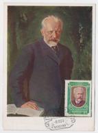 CARTE MAXIMUM CM Card USSR RUSSIA Music Composer Chaikovsky Art Painting - 1923-1991 URSS