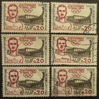 FRANCE N°1265 X 6 Oblitéré - Collections