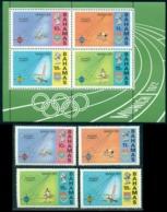 Bahamas 1972 Munich Olympics,Cycling,Sailing,Running,High Jump,Mi.360,Bl.5,MNH - Summer 1972: Munich