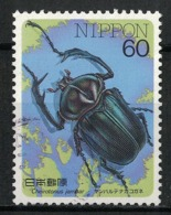 Japan Mi:01715 1987.01.23 Insects Series 4th(used) - 1926-89 Keizer Hirohito (Showa-tijdperk)