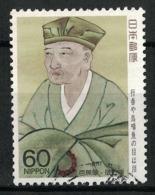 Japan Mi:01717 1987.02.26 Basho Matsuo's Diary Series 1st(used) - 1926-89 Empereur Hirohito (Ere Showa)