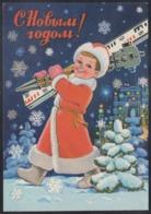 1663 RUSSIA 1981 ENTIER POSTCARD 139230 Used NEW YEAR NOUVEL AN BONNE ANNEE NOUVELLE NEUE JAHR Geodesy Geodesie USSR - Neujahr
