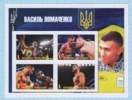UKRAINE / Maidan Post / Boxing. Ukrainian Boxers Are The Champions.  Klitschko Brothers, Lomachenko. 2018. - Ukraine
