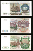 * Russia USSR 200 + 500 + 1000 Rubles 1991 ! Set Of 3 Banknotes Circulated - Russland