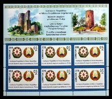 Azerbaïjan 2018 Mih. 1399 Diplomatic Relations With Belarus. State Arms (M/S) (joint Issue Azerbaijan-Belarus) MNH ** - Aserbaidschan