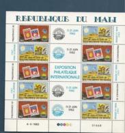MALI   Année 1982 PHILEXFRANCE 82  N° Y/T : FEUILLET 453B - Mali (1959-...)