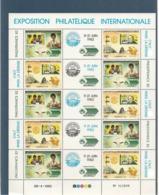 DJIBOUTI   Année 1982 PHILEXFRANCE 82  N° Y/T : FEUILLET P.A. 167B Côte: 37,50 € - Djibouti (1977-...)