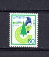 JAPAN :  Campagna Di Rimboschimento  - 1 Val. MNH**   Del   22.05.1982 - Nuovi
