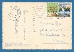 UAR EGYPT 1967 LUXOR KARNAK - Egypte