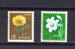 JAPAN : PO Fiori  2 Val.  Michel 1517A/18A   MNH**   Del  5.07.1982 - Nuovi