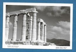 GREEK GREECE SOUNION NEPTUN'S TEMPLE 1955 - Grecia