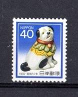 JAPAN :  Nuovo Anno 1982  - 1 Val. MNH**   Del   1.12.1981 - Nuovi