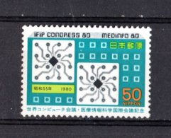JAPAN :  Informatica Medica  - 1 Val. MNH**   Del   29.09.1980 - Nuovi