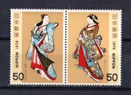 JAPAN :  Settimana Filatelica '79  -  2 Val. In Coppia   MNH**   Del   20.04.1979 - 1926-89 Imperatore Hirohito (Periodo Showa)