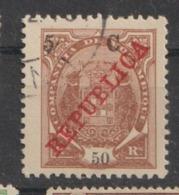 COMPANHIA DE MOÇAMBIQUE 98d -  USADO - Mozambique