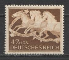 "GERMANY - 1942 - ( 9th ""Brown Ribbon"" At Munich ) - MNH** - Duitsland"