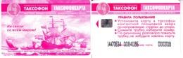 Phonecard   Russia. Tatarstan  Prison Card. Error  Printed. R - Rusland