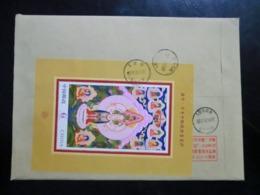 Foglietto  Del 2014  Su Raccomandata ( Souvenir Sheet 2014) - 1949 - ... République Populaire