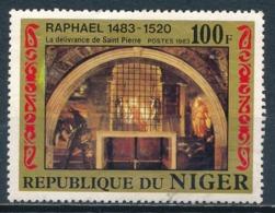 °°° NIGER - Y&T N°603 - 1983 °°° - Niger (1960-...)