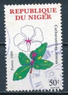 °°° NIGER - Y&T N°783 - 1989 °°° - Niger (1960-...)