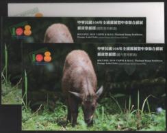 TAIWAN- ATM - ROCUPEX 2019 Taipei-Thailand Stamp Exhibition – Formosan Serow Folio #123 (set Of Eight Three Colours) - ATM - Frama (labels)