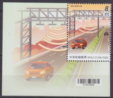 2019 TAÏWAN Taiwan / Republic Of China ETC Intelligent Transportation ** MNH Voiture Véhicule Camion Car Vehicle  [ef36] - Cars