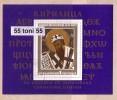 Bulgaria / Bulgarie 1977 Saint Kiril S/S- Used/oblitere (O) - Bulgaria