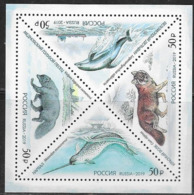 RUSSIA, 2019, MNH, FAUNA, RED BOOK, WHALES, DOLPHINS, FOXES, WILD DOGS, SHEETLET - Mariposas