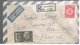23520 - Recommandée  Pour La France - Israel