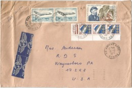 PA 2FR PAIRE +45C+ BLASON 10C TROYES X3 LETTRE AVION AMIENS GARE 21.12.1970 POUR USA AU TARIF - 1961-....