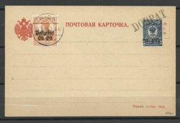 ESTLAND Estonia 1918 German Occupation Dorpat Line Cancel DORPAT On Blanko Post Card Signed - Estland