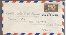23521 - De JERUSALEM Pour La France - Briefe U. Dokumente