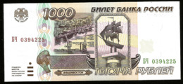 * Russia 1000 Rubles 1995 ! UNC ! - Rusland