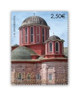 GREECE STAMPS  2019/200 YEARS SINCE OF KATHOLIKO XENOPHONTOS HOLY MONASTERIES/MOUNT ATHOS/SINGLE STAMP - MNH-21/10/19 - Grèce